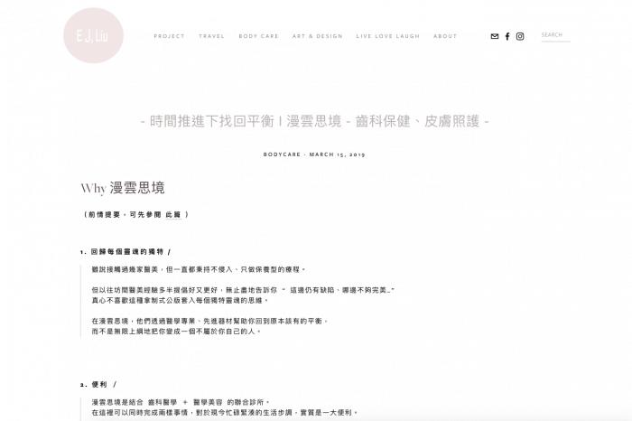 螢幕快照 2019-03-22 01.23.22