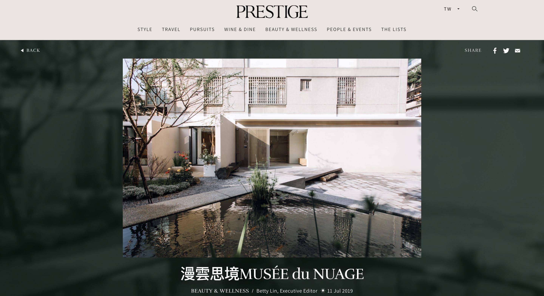 漫雲思境-Prestige